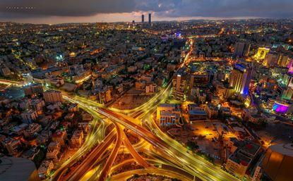 عرض تفاصيل عن: رحلة عمان